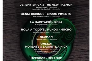 "Cervezas Alhambra celebrará el 20 aniversario de ""Omega"", de Morente & Lagartija Nick"