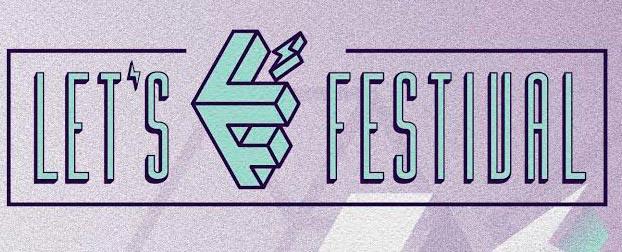 Ya a la venta las primeras entradas para el Let's Festival 2017